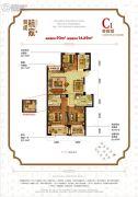 赞成杭家3室2厅2卫93平方米户型图