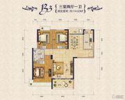 瀚海・御水兰庭3室2厅1卫114平方米户型图