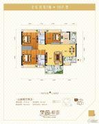 华茵・桂语3室2厅2卫112平方米户型图
