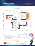 西粤京基城四期2室2厅1卫81平方米户型图