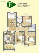 公园里3室2厅2卫103平方米户型图