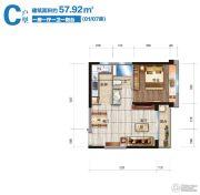 碧桂园・鼎龙湾1室1厅1卫57平方米户型图