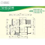 智弘银城绿洲3室2厅2卫132平方米户型图