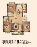 中国铁建・东来尚城3室2厅1卫137平方米户型图