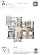 路劲香港时光4室2厅2卫142平方米户型图