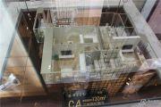 华泽天下 高层3室2厅2卫130平方米户型图