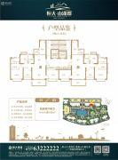 恒大・山湖郡4室2厅2卫143平方米户型图