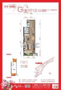 彰泰滟澜山1室1厅1卫35平方米户型图
