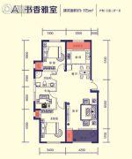 学苑广场九号3室2厅1卫115平方米户型图
