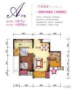中昂星汇1室2厅1卫56平方米户型图