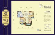 明康华庭阳光2室2厅2卫88平方米户型图