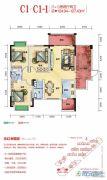 海湘城4室2厅2卫124--127平方米户型图
