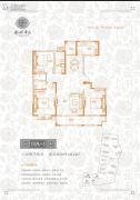 翰林华府3室2厅2卫145平方米户型图