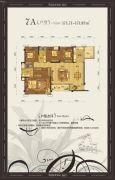 美泉16124室2厅2卫171平方米户型图