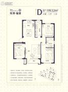 悦泰福里3室2厅2卫19平方米户型图