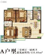 新城国际3室2厅2卫135平方米户型图