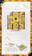 万科紫台3室2厅2卫138平方米户型图