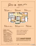 南通碧桂园3室2厅1卫92平方米户型图