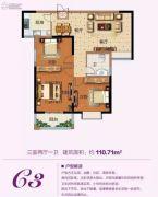嘉宝广场3室2厅1卫110平方米户型图