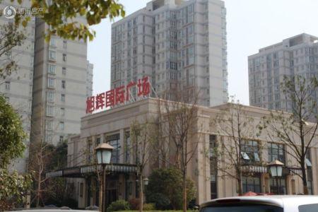 旭辉・国际广场