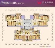 汇龙・万宝国际城93--128平方米户型图