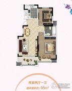 泓远・云河湾2室2厅1卫95平方米户型图
