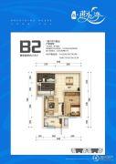 鑫燕水湾1室1厅1卫58平方米户型图
