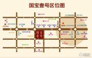 国宝壹号交通图
