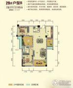 中国硒都茶城2室2厅2卫107平方米户型图