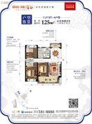碧桂园润杨溪谷3室2厅2卫125平方米户型图