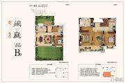 金科观天下4室2厅3卫123平方米户型图