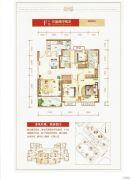 潮州恒大名都3室2厅2卫124平方米户型图