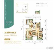 银滩万泉城2区3室2厅2卫120平方米户型图