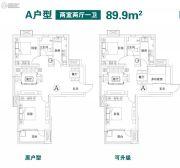 幸福城2室2厅1卫89平方米户型图