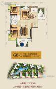 双龙紫薇园3室2厅2卫138平方米户型图