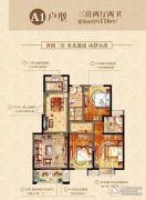 运河春天3室2厅2卫116平方米户型图
