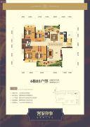 客家印象4室2厅2卫155平方米户型图