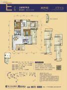 美林湖天琴半岛3室2厅2卫135--147平方米户型图
