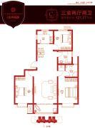 中景・左岸香颂3室2厅2卫127平方米户型图