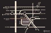 红杉公馆交通图