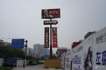 和华・尚悦公馆