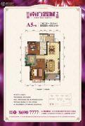 凯富南方鑫城3室2厅2卫122平方米户型图