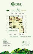 慧佳・顺和苑3室2厅1卫108平方米户型图