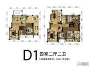 观山悦4室2厅2卫0平方米户型图