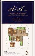 华芝御景城4室2厅2卫133--132平方米户型图