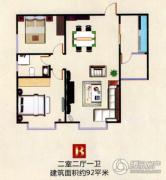 羌城春天2室2厅1卫90--92平方米户型图