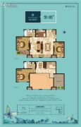 晖达新世界3室2厅2卫169平方米户型图