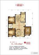 绿地・国际城3室2厅1卫119平方米户型图