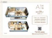 宋都时间名座2室2厅1卫39平方米户型图