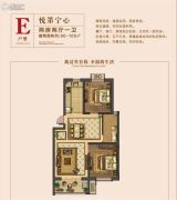 明珠・万福新城2室2厅1卫90--105平方米户型图